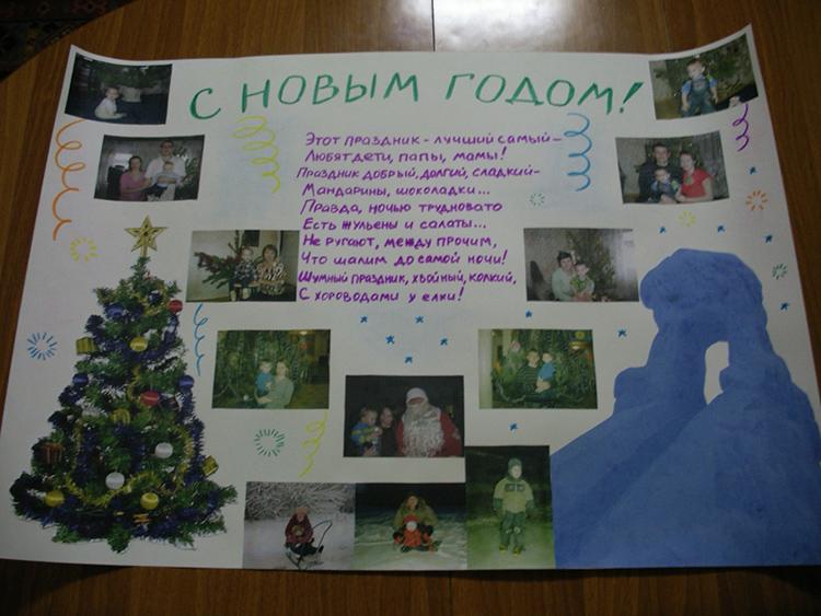 ФОТО: forum.samarskie-roditeli.ru
