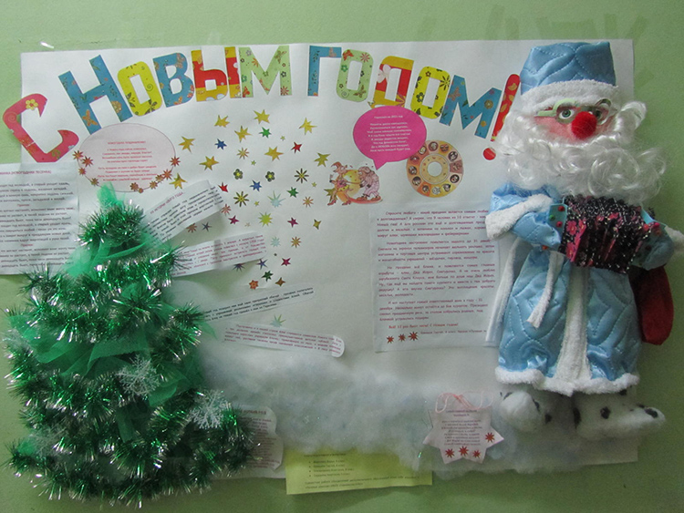 Игрушка Деда Мороза добавит объёмаФОТО: vybratpravilno.ru