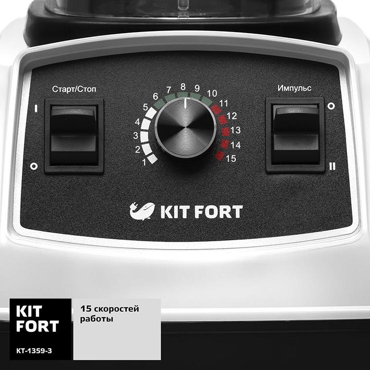 Интересно, что механическое управление используется даже в дорогих моделях многих известных брендовФОТО: kitfort.ru