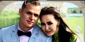 Дмитрий Тарасов и Анастасия Костенко – дом чужой мечты