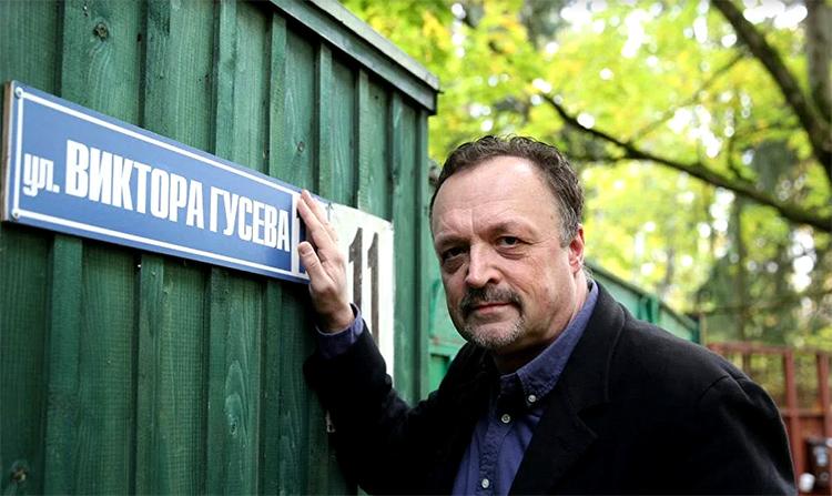 Виктор Гусев живёт на одноимённой улице, названной в честь деда
