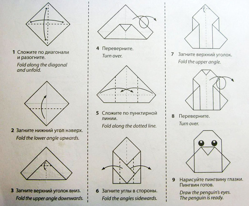 10 идей создания необычных украшений в технике оригами
