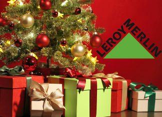 Подарки на Новый год для мужчин, женщин и детей
