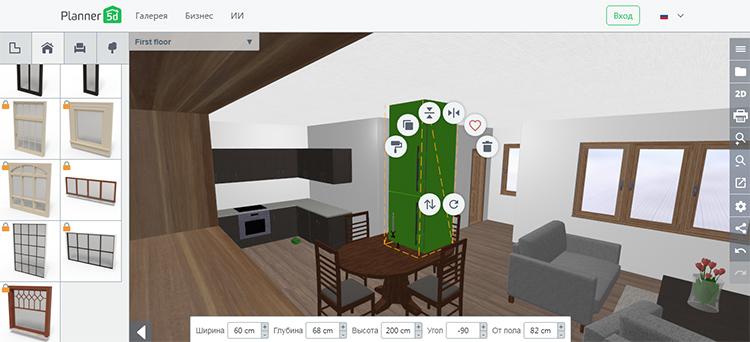 Скрин работы сервиса Planner5d.com