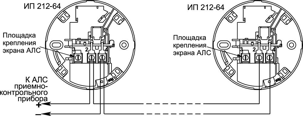 Подключение адресно-аналогового детектора на примере дымового пожарного извещателя ИП 212-64