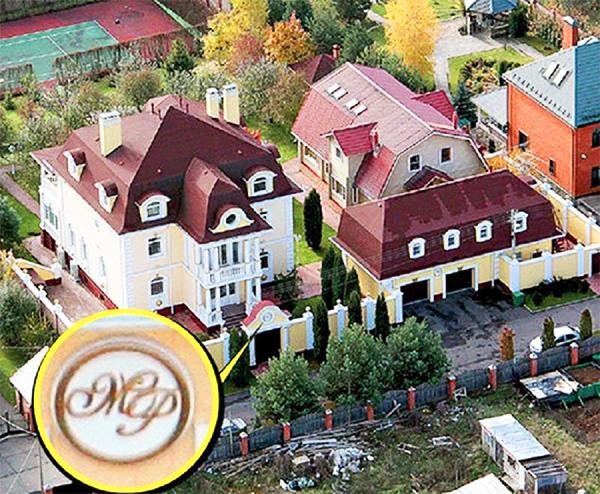 Дом и квартира Маши Распутиной