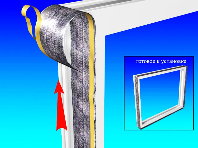 Пароизоляционная лента – это обязательный элемент при монтаже пластикового окна
