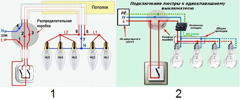 Различные схемы подключения осветительных приборов