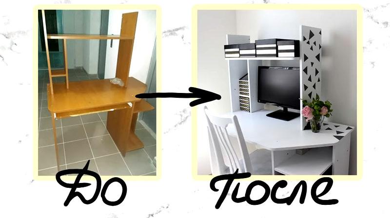 Фото до и после: получилось очень достойно