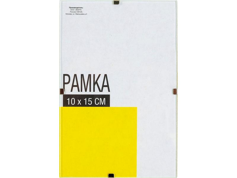 Формат рамки рассчитан на одно изображение размером 15×20 см