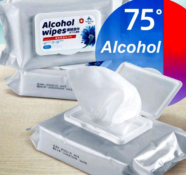 В упаковке 50 дезинфицирующих салфеток, содержат 75 % спирта