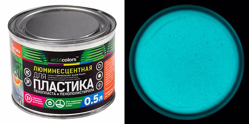 Можно покрасить пластик даже такой люминесцентной краской