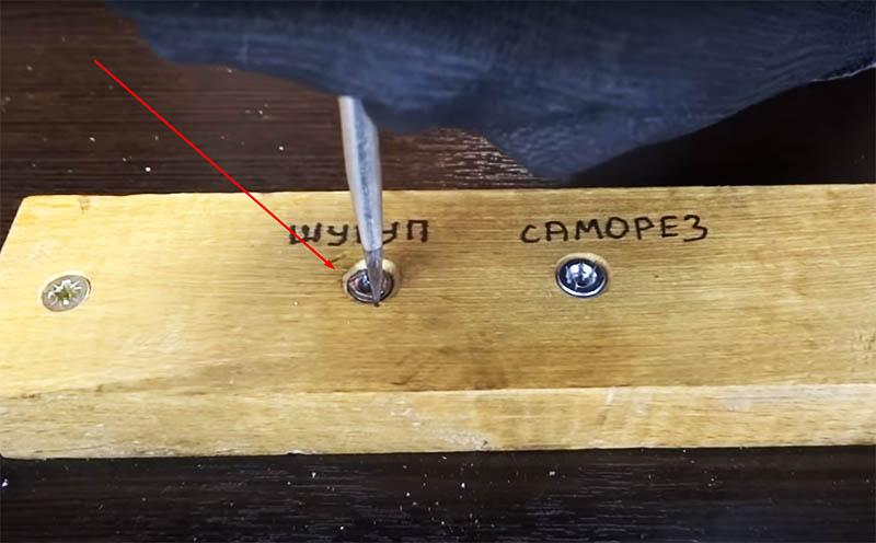 Если вам нужно выкрутить шуруп, пробейте на нём шлицу с помощью молотка и тонкого зубила, а потом выкрутите его обычной отвёрткой