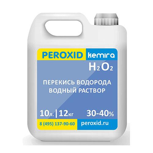 Перекись водорода: эффективна или нет для дезинфекции бассейна