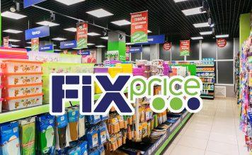 Товары из Fix Price