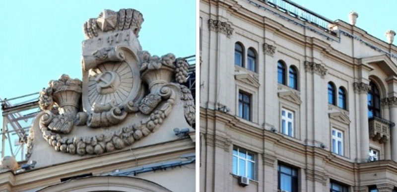 Квартира расположена прямо под символикой СССР