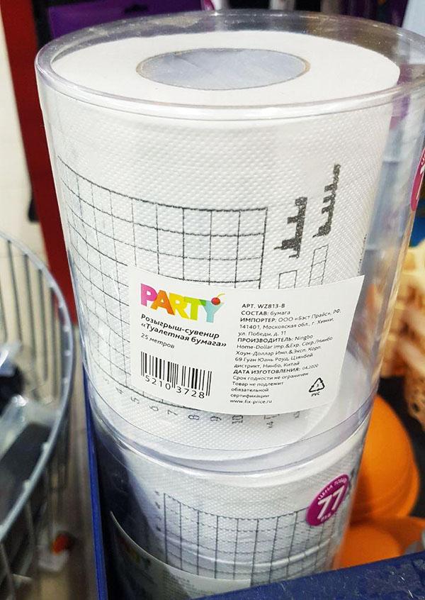 Цена и правда не очень бюджетная – 77 рублей за рулон