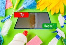 Как почистить решётку от вытяжки