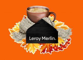 Топ-7 товаров Леруа Мерлен для уюта в доме на осень