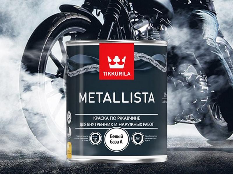 Самая дорогая краска по металлу, которую можно спокойно наносить по ржавчине − финская Metallista Tikkurila