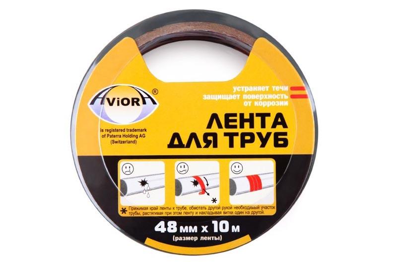 Клейкая лента для труб производства Aviora