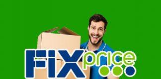 Новые товары для дома Fix Price