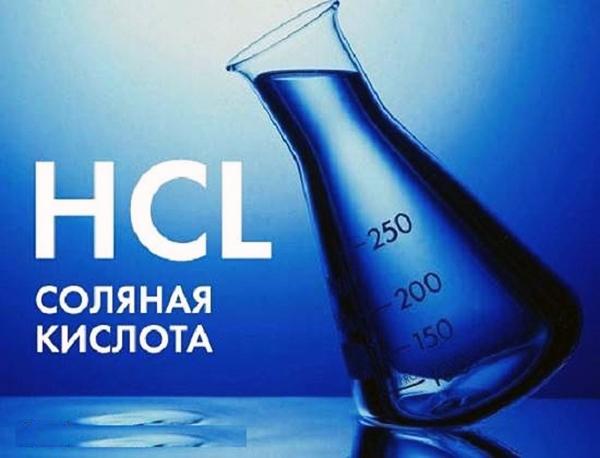 Использование соляной кислоты – очень агрессивный, но весьма действенный способ отвернуть прикипевшую гайку
