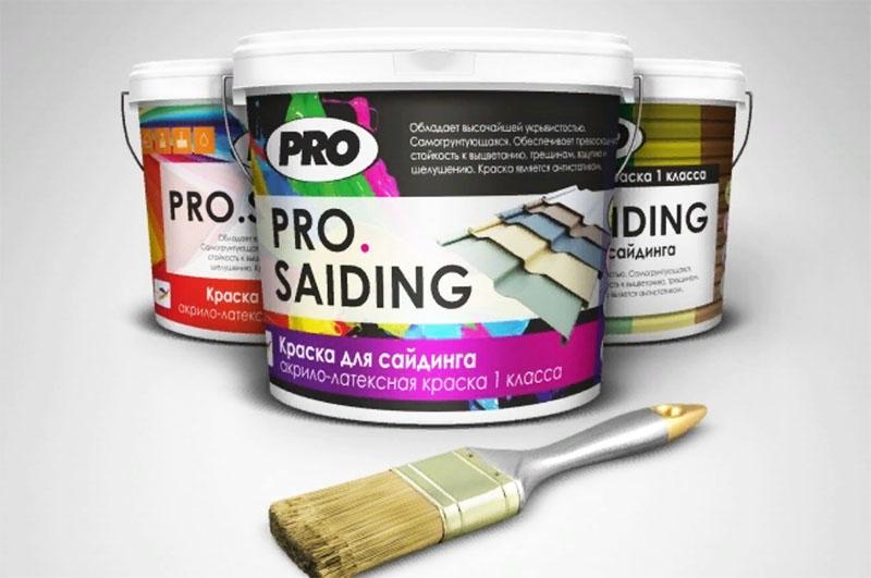 Пример такой краски – PRO.SAIDING