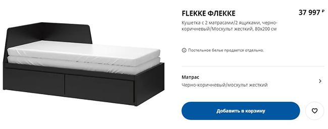 Кушетка-трансформер позволяет организовать дополнительное спальное место