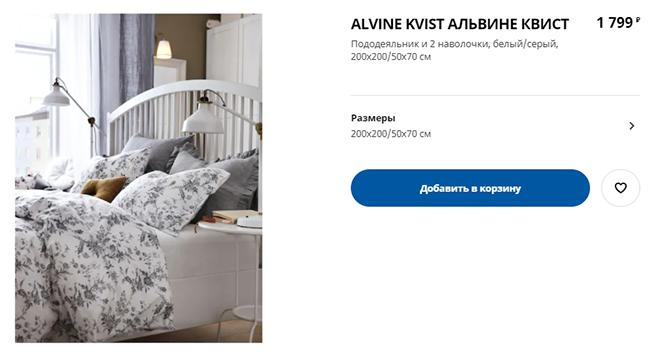 Прекрасное решение для стильной классической спальни