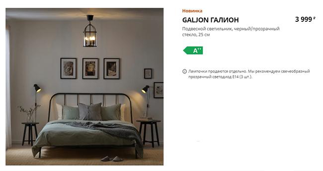 Лампочки покупаются отдельно