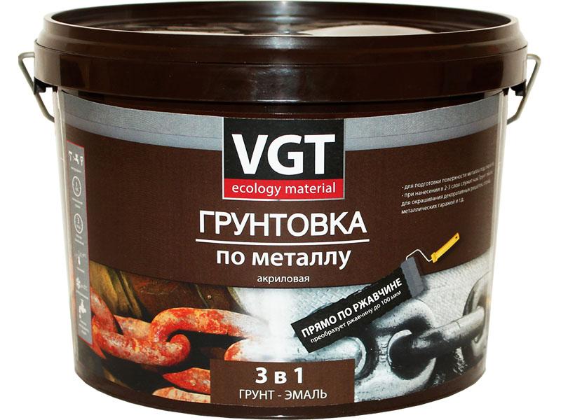 Для дополнительного эффекта рекомендуется перед покраской наложить антикоррозионный грунт на основе акрила с преобразователем ржавчины в составе