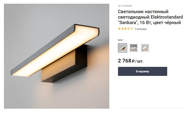 Лампа станет украшением стильного интерьера