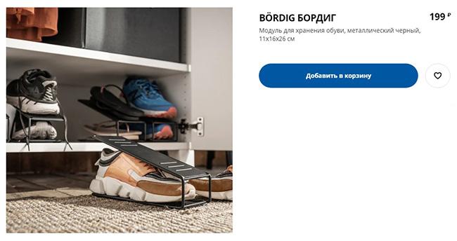 Одна такая подставка стоит всего 199 рублей – одна из причин купить этот товар прямо сейчас, пройдя по ссылке