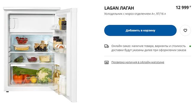 Съёмные полки позволяют легко уместить всё, что нужно на кухне
