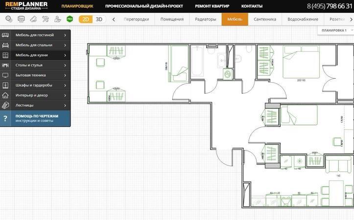 Как создать дизайн-проект без помощи дизайнера: экспериментируйте и экономьте с онлайн-планировщиком