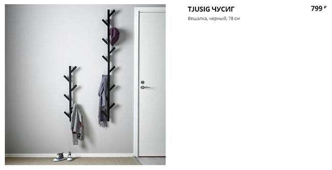 Лаконичный и современный дизайн сделает эти крючки уникальным украшением вашего интерьера