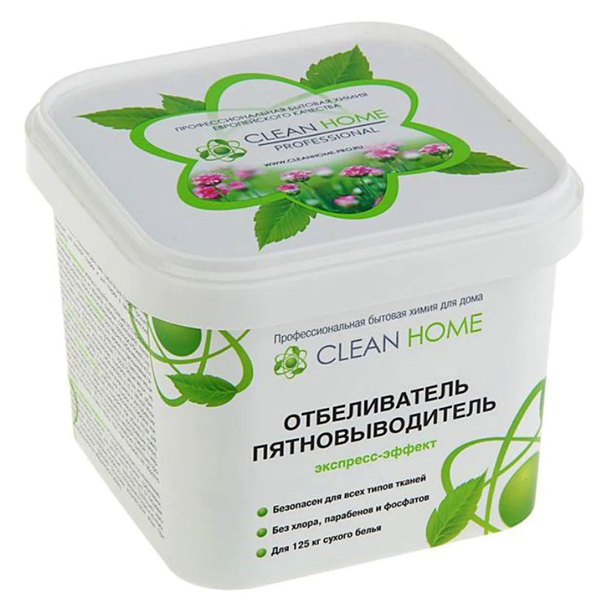 Упаковка позволяет сэкономить на стиральных и более агрессивных бытовых составах
