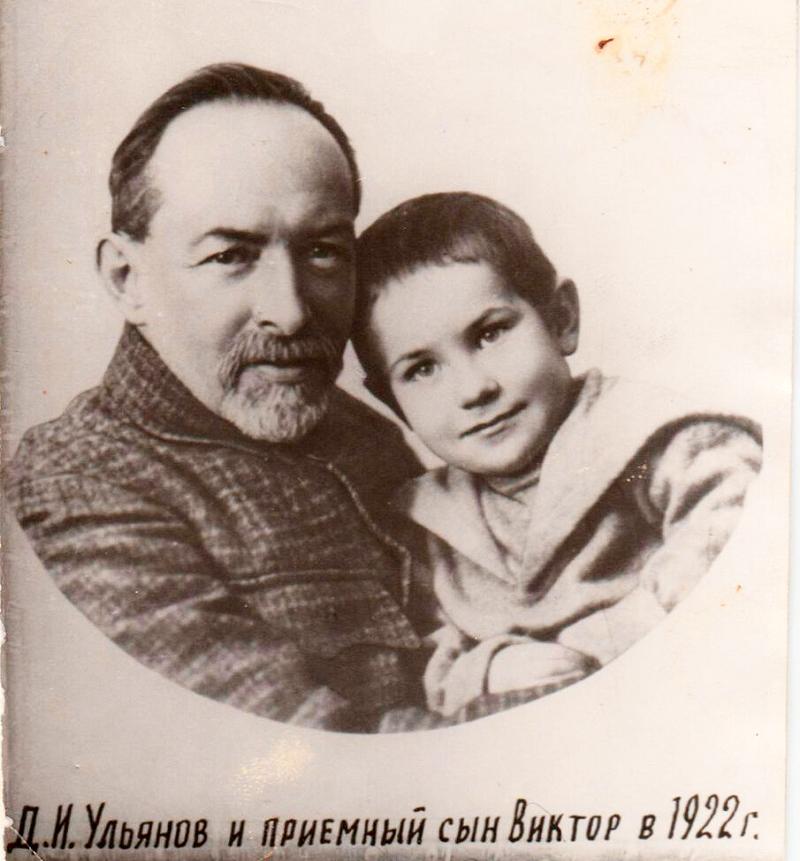 Дмитрий со своим внебрачным сыном