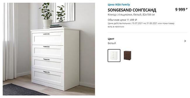 Красивое и стильное решение для вашей спальни
