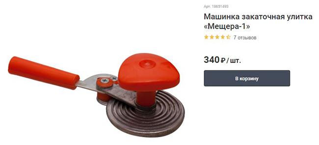 Топ-5 товаров от Леруа Мерлен для консервации