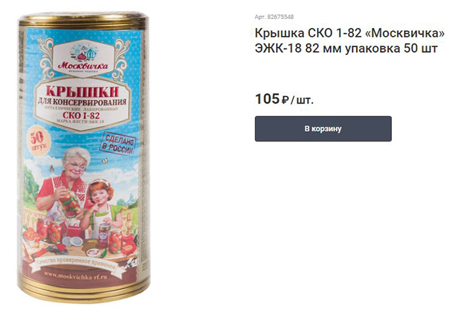 Такая упаковка обойдётся значительно дешевле, чем традиционная