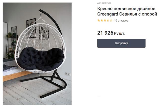 Подушка выполнена из водоотталкивающего материала